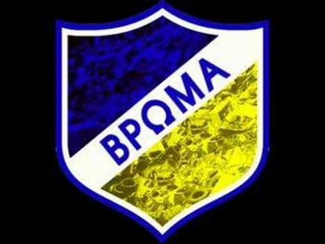 αποέλ - βρώμα - apoel - vroma - vrwma