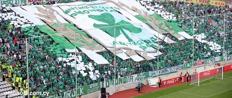 omonoia-official-gate9