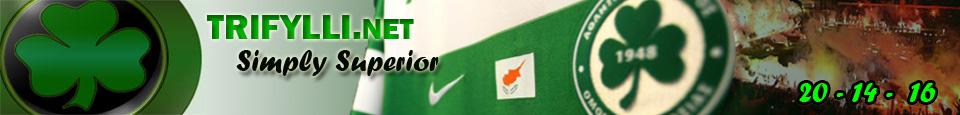 Τριφύλλι – Omonoia Fans Site – Φανατικά πράσινοι