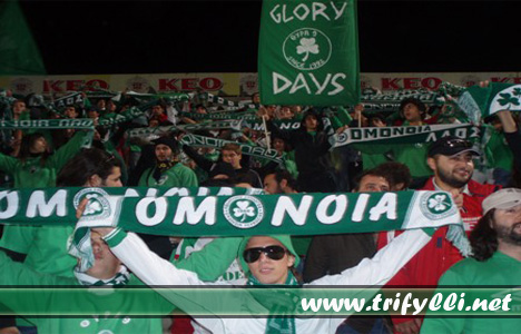 omonoia-glory-days-2005-06-gsp-gate-9