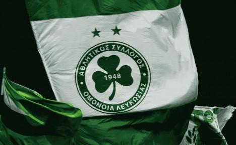 flag omonia