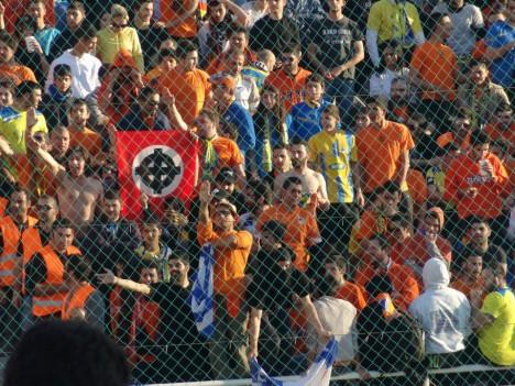ratsistika neonazistika stoixeia kipro 1