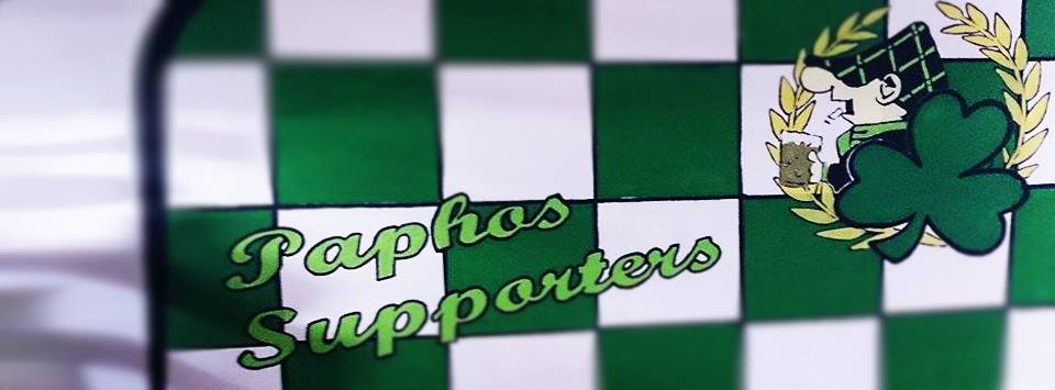 paphos pafos supporters