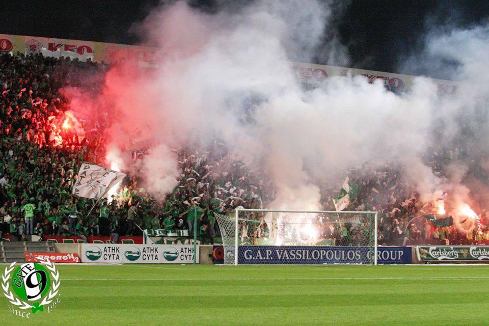 gate 9 eisodos pyro ultras fans