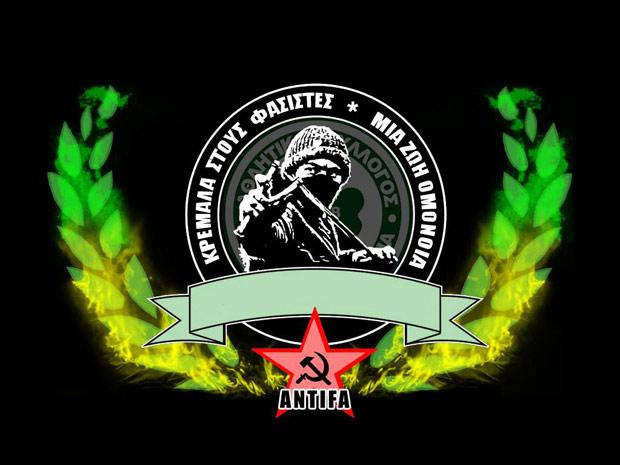 kremala-stous-fasistes