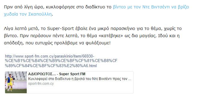 sport fm arthro