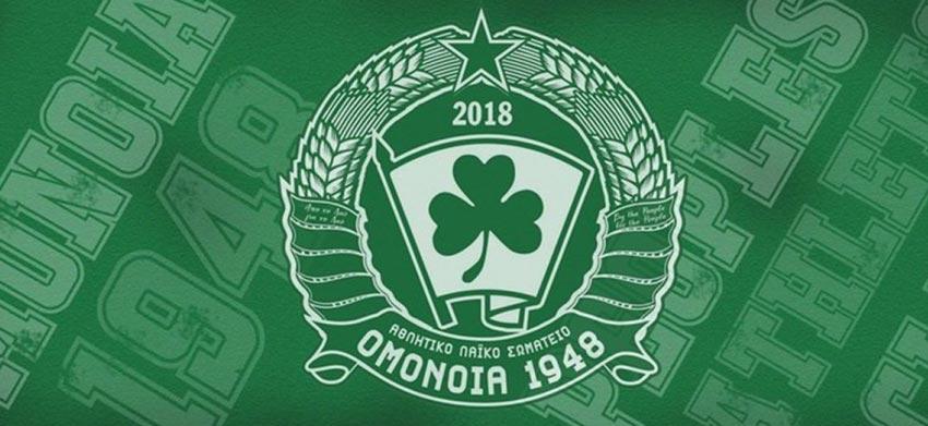 omonoia-1948